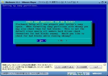 Slackware13.1_027.jpg