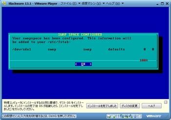 Slackware13.1_028.jpg