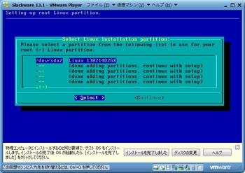 Slackware13.1_029.jpg