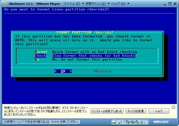 Slackware13.1_030.jpg
