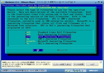 Slackware13.1_031.jpg
