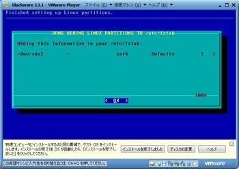 Slackware13.1_032.jpg