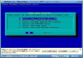 Slackware13.1_033.jpg