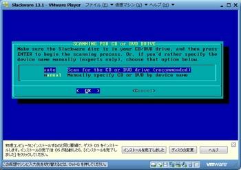 Slackware13.1_034.jpg