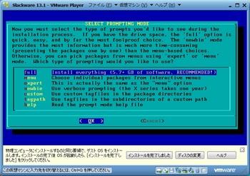 Slackware13.1_036.jpg