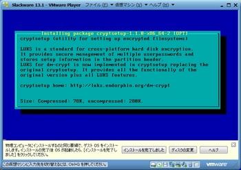 Slackware13.1_037.jpg