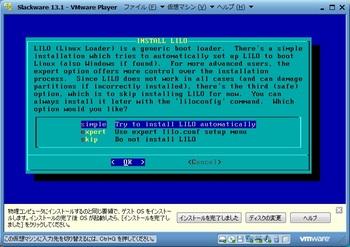 Slackware13.1_039.jpg