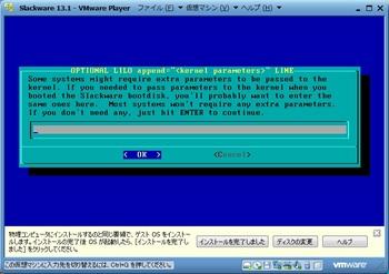 Slackware13.1_041.jpg