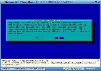 Slackware13.1_042.jpg