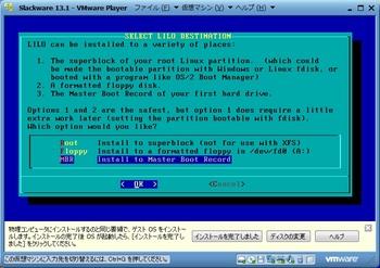 Slackware13.1_043.jpg