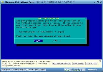 Slackware13.1_045.jpg