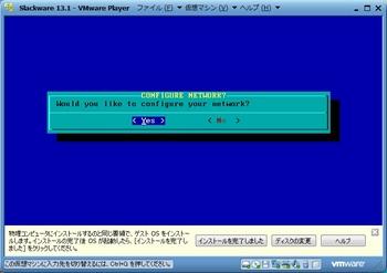 Slackware13.1_046.jpg