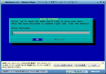 Slackware13.1_047.jpg