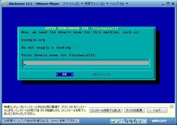 Slackware13.1_048.jpg