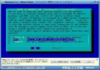 Slackware13.1_049.jpg