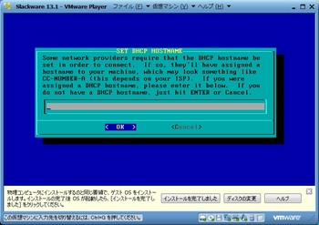 Slackware13.1_050.jpg