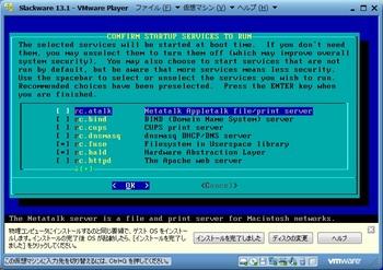 Slackware13.1_052.jpg