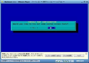 Slackware13.1_053.jpg