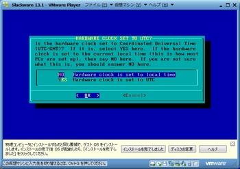 Slackware13.1_054.jpg