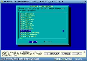 Slackware13.1_055.jpg