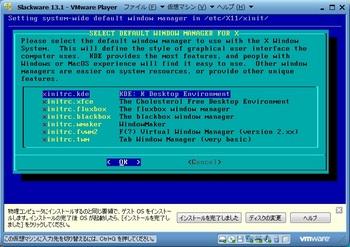 Slackware13.1_056.jpg