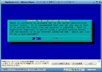 Slackware13.1_057.jpg