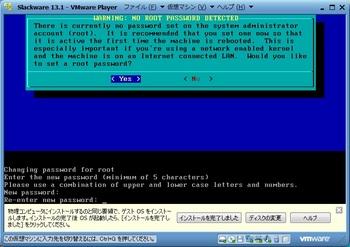 Slackware13.1_058.jpg