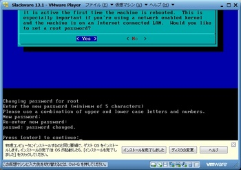 Slackware13.1_059.jpg