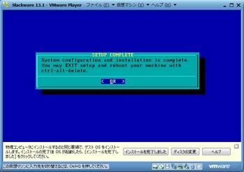 Slackware13.1_060.jpg