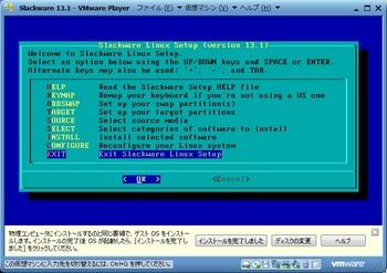 Slackware13.1_061.jpg