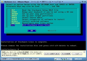Slackware13.1_062.jpg
