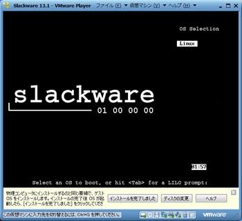 Slackware13.1_063.jpg