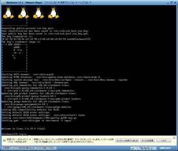 Slackware13.1_064.jpg