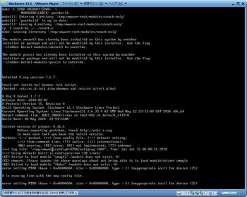 Slackware13.1_070.jpg