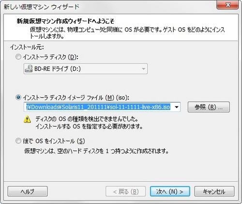 Solaris11_Live_001.jpg