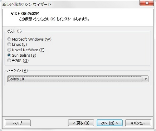 Solaris11_Live_002.jpg