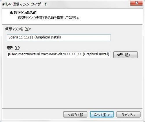 Solaris11_Live_003.jpg