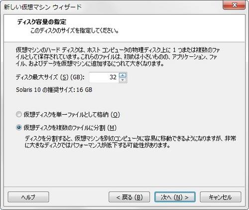 Solaris11_Live_004.jpg