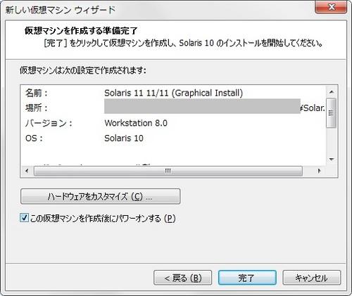 Solaris11_Live_005.jpg