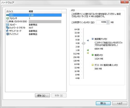 Solaris11_Live_006.jpg