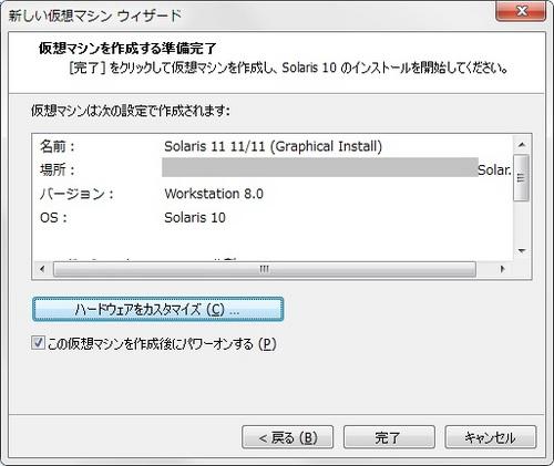 Solaris11_Live_010.jpg