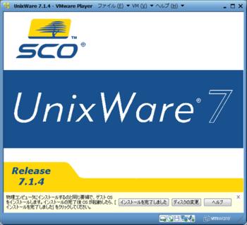 UnixWare7.1.4テスト_23054_image001.png