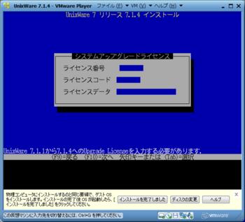 UnixWare7.1.4テスト_23054_image003.png