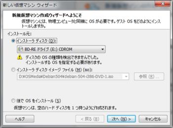 UnixWareインストール_10317_image001.png
