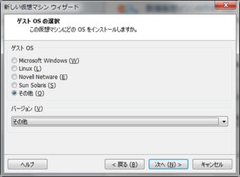 UnixWareインストール_10317_image003.png