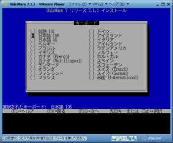 UnixWareインストール_10317_image013.png