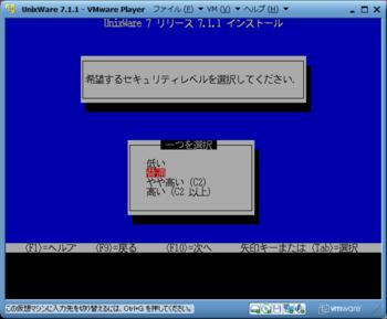 UnixWareインストール_10317_image041.png