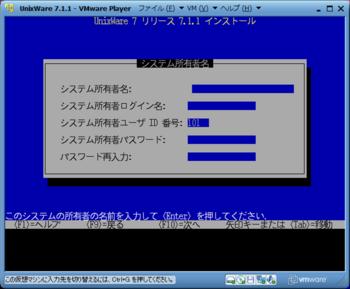 UnixWareインストール_10317_image043.png