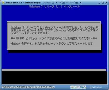 UnixWareインストール_10317_image051.png