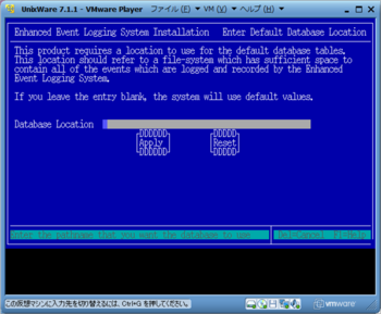 UnixWareインストール_10317_image061.png